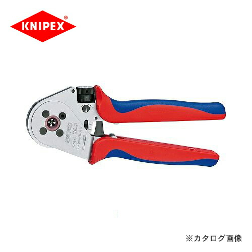 kni-9752-65
