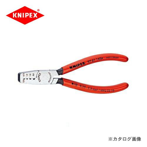 kni-9761-145A