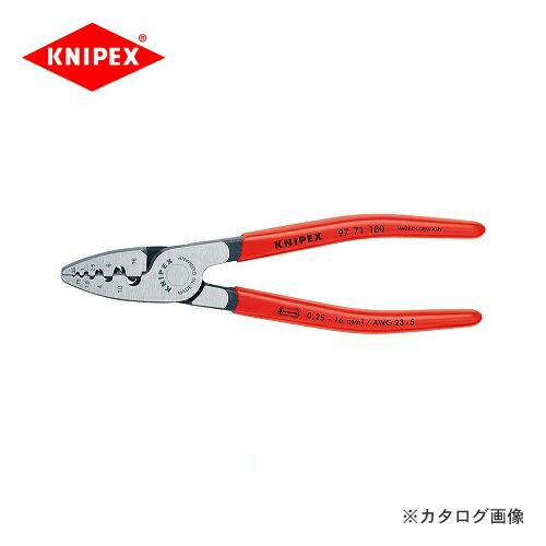 kni-9771-180