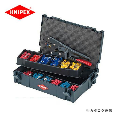 kni-9790-00