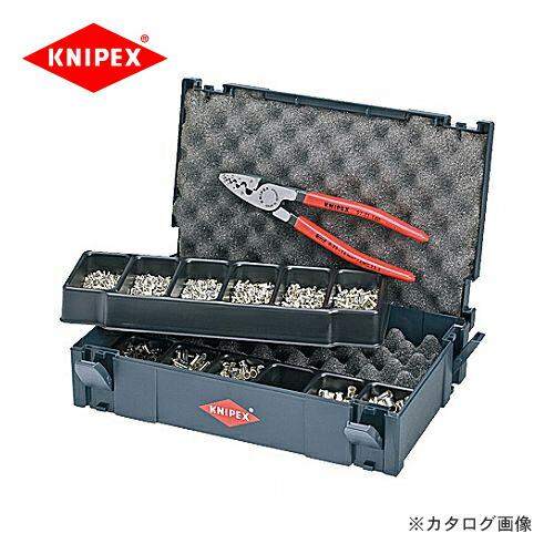 kni-9790-05