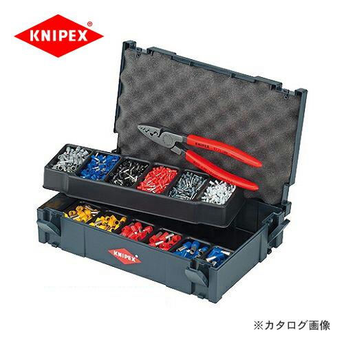 kni-9790-06