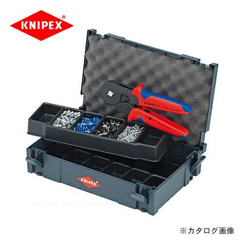 kni-9790-09