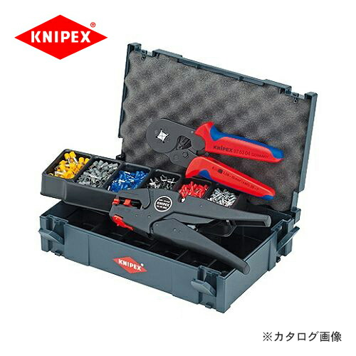 kni-9790-10