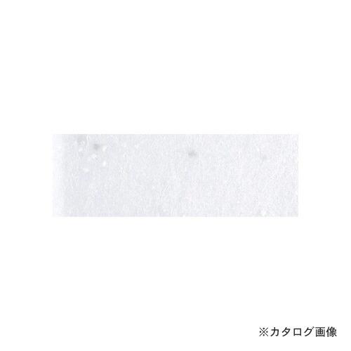 kkd-497-200