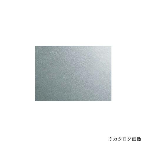 kkd-497-201