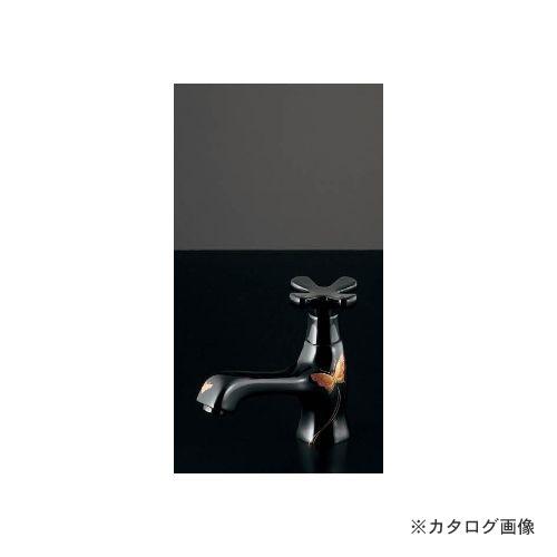 kkd-716-843-13