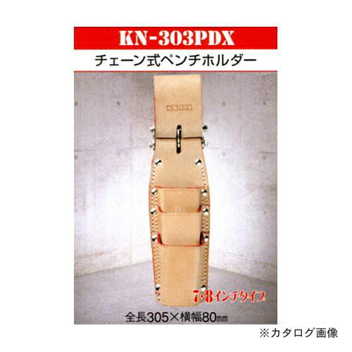 KN-303PDX