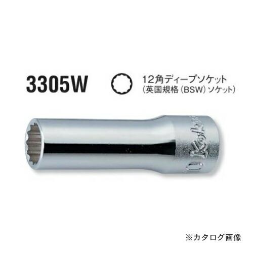 3305w-7-16