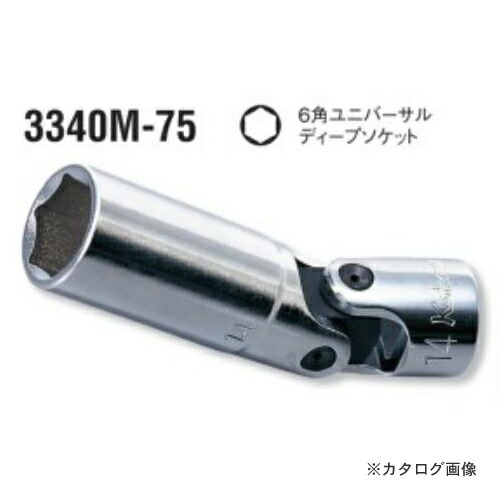 3340m-75-16