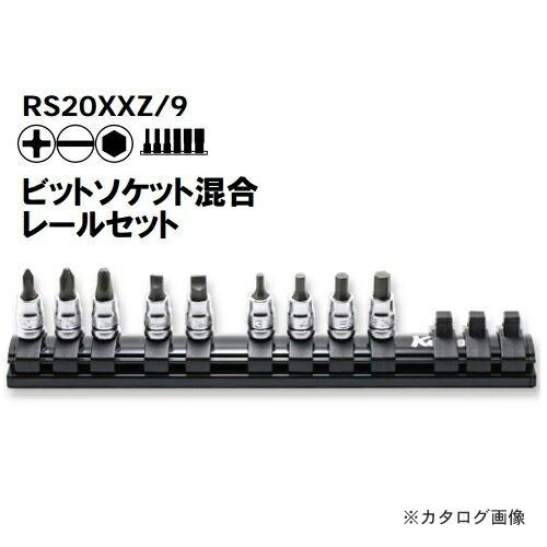 RS20XXZ9