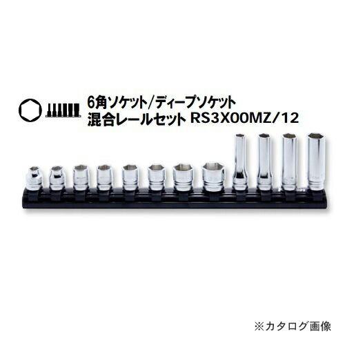 RS3X00MZ12