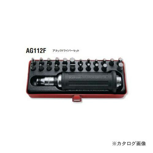 ag112f
