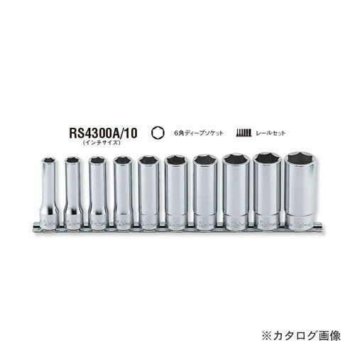 rs4300a-10