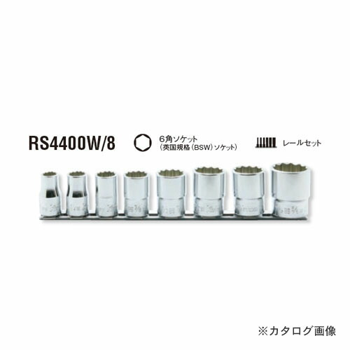 rs4400w-8