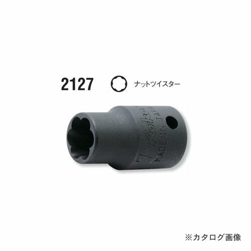 2127-9