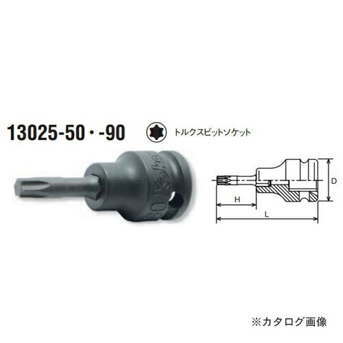 13025-90-t50