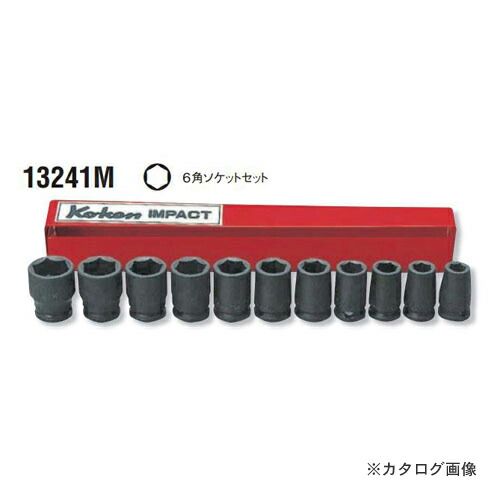 13241m