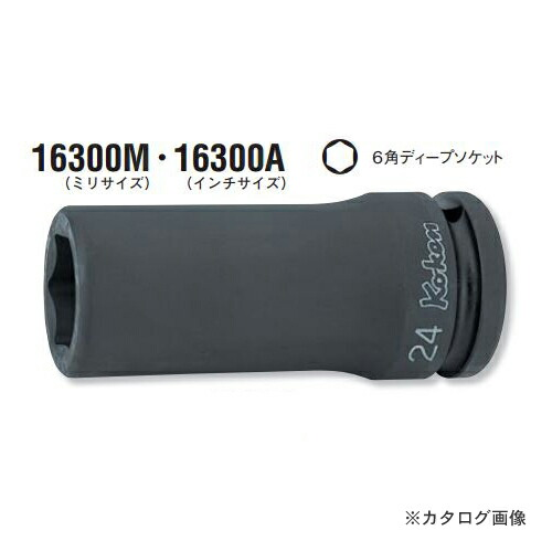 16300m-65