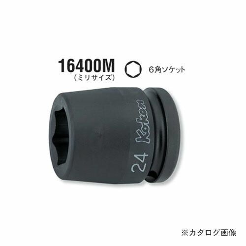 16400m-60