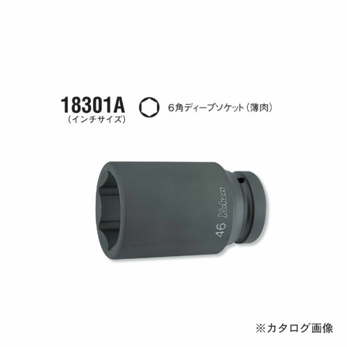 18301a-1-11-16