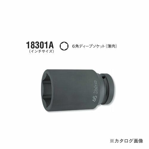 18301a-2