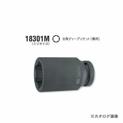 18301m-44