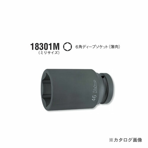 18301m-45