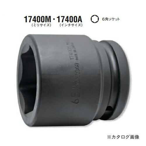 17400m-52