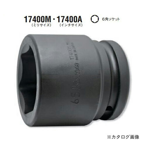 17400m-55