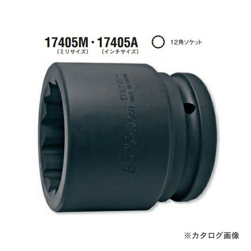 17405a-2-1-8