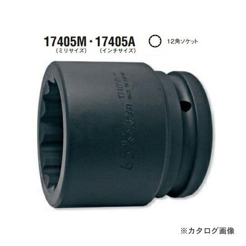 17405a-2-5-8