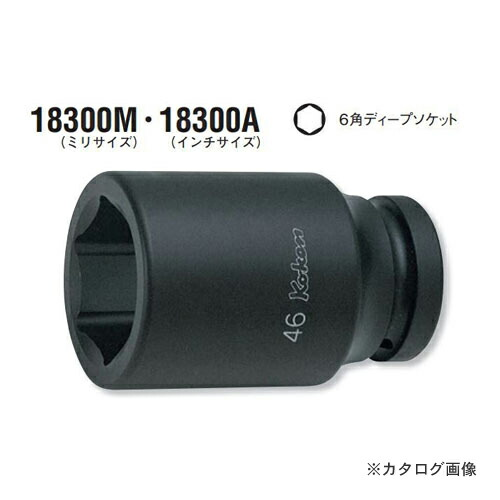 18300a-2