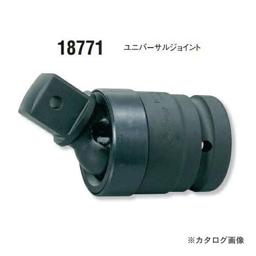 ko-18771