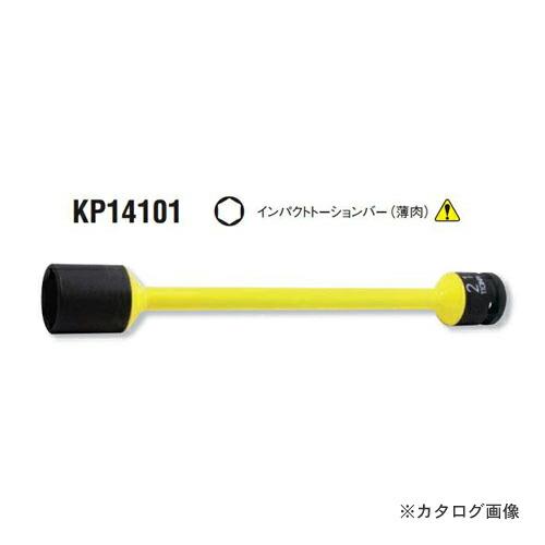 kp14101-17x110nm