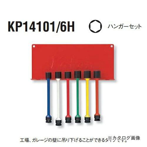 kp14101-6h