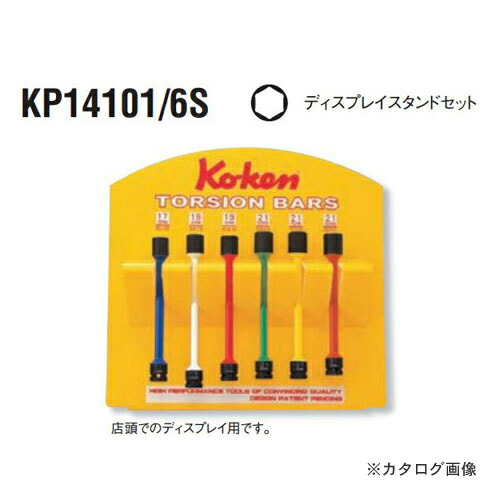 kp14101-6s