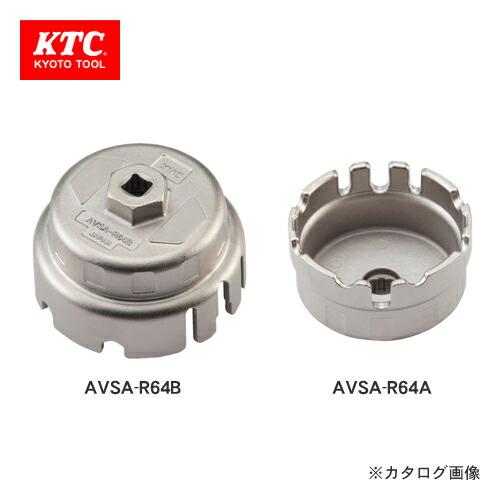 AVSA-R64B