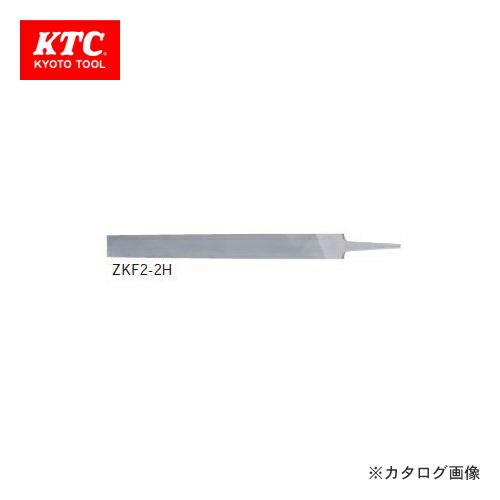 ZKF2-2H