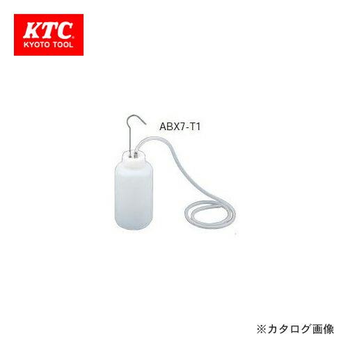 ABX7-T1