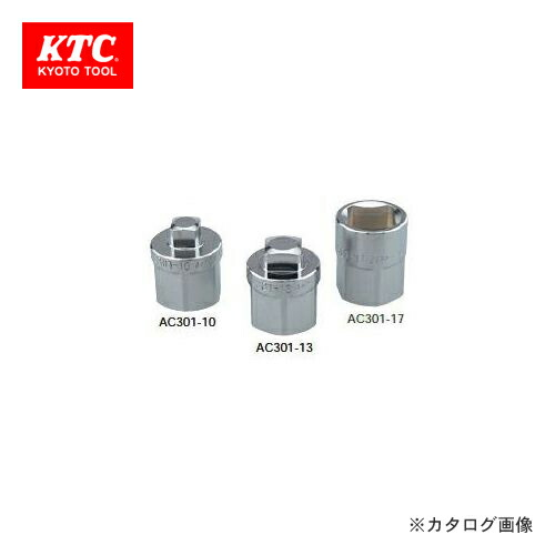 AC301-10