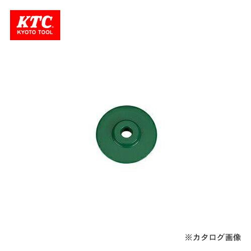 PCRK-C