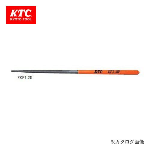 ZKF1-2R