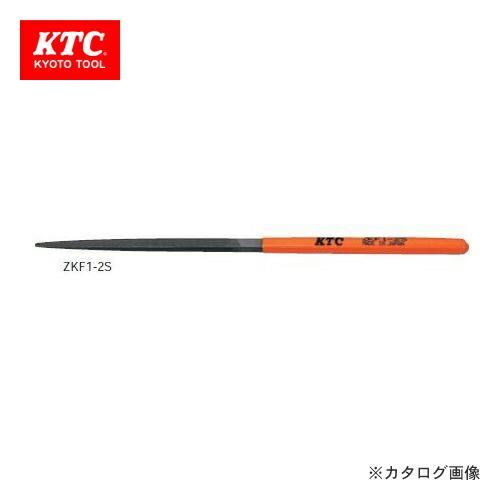 ZKF1-2S