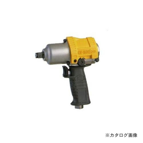 05160HD-KW-1600Spro