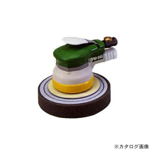 8060551H-PM-045