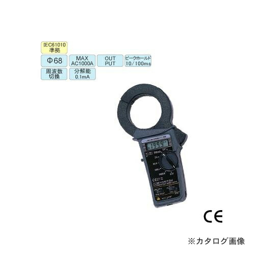 KYORI-2413F