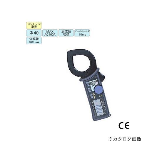 KYORI-2433