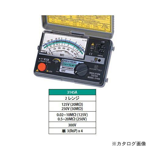 KYORI-3145A