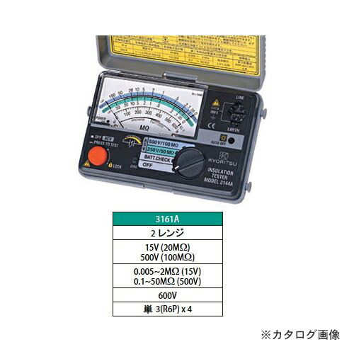 KYORI-3161A